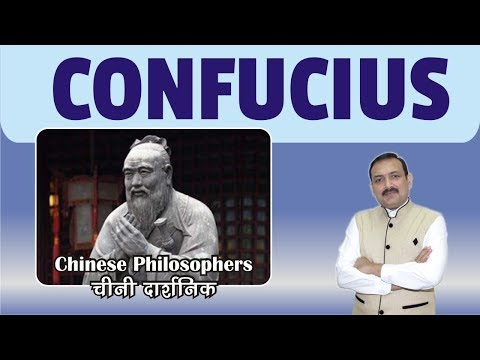WORLD HISTORY - Chinese Philosophers - Confucius