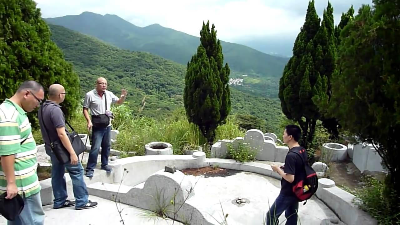 風水班戶外考察 百花林 飛鵝山 2011風水班招生 - YouTube