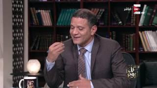 كل يوم ـ النائب خالد شعبان: توجد اشكالية كبيرة في مصر وهي تحديد الهوية الاقتصادية