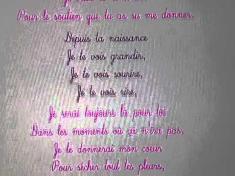 Un Poeme A Ma Soeur 333 Cecilia A Marine Youtube