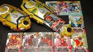 Power Rangers Megaforce Deluxe Gosei Morpher パワーレンジャー メガフォース デラックス ゴセイモーファー 【ゴセイジャー】 thumbnail