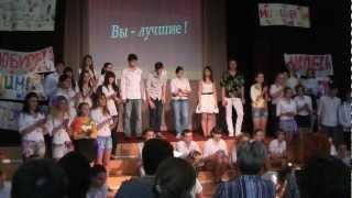 День учителя 2012 ЦО1481 (5.10.12)