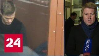 Павел Мамаев вслед за Кокориным арестован до 8 декабря - Россия 24