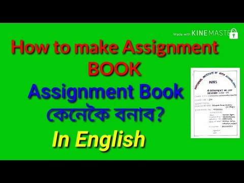How to make a Cover Page(Front Page) for assignment