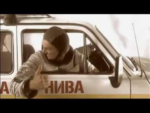 Lada Niva Advertising