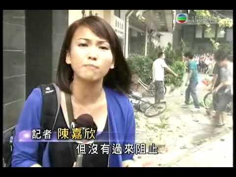 中國多處反日示威反對日本侵佔釣魚島