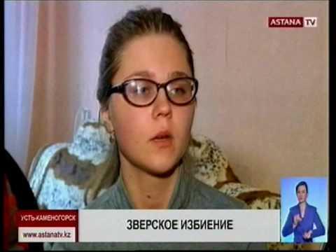 Родные избитого в Петропавловске баскетболиста намерены нанять частных детективов