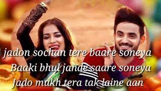 ♥️Romantic♥️love♥️song♥️ punjabi ..whatsapp status video