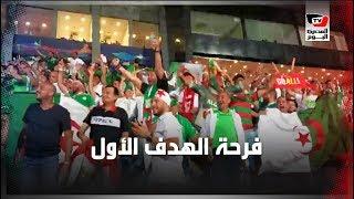 فرحة جنونية لجماهير الجزائر عقب إحراز الهدف الأول بمرمى غينيا