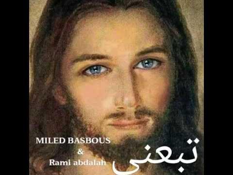New song miled basbous 2017 ( KHABINE YA RABE ) لعشاق المسيح