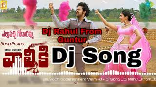 Plz subscribe new telugu dj songs channel