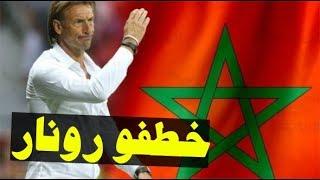 """مفاجأة مدوية.. محاولة """"خطف"""" رونار من المغرب بعد مونديال روسيا وهؤلاء أبطالها ..!!"""