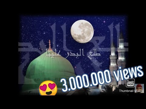 Ya nabi salam alayka lyrics in urdu