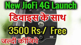 jio launch new jiofi 4G device Only 1999 Rs & get 3500 Rs Offer jiofi free with Full hindi 2018