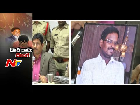 Police Arrested Notorious Interstate thief in Hyderabad | NTV