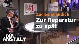 25 Jahre Bahnreform: eine Erfolgsgeschichte - Die Anstalt vom 29.01.2019 | ZDF