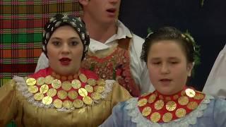 23. Folklorna manifestacija