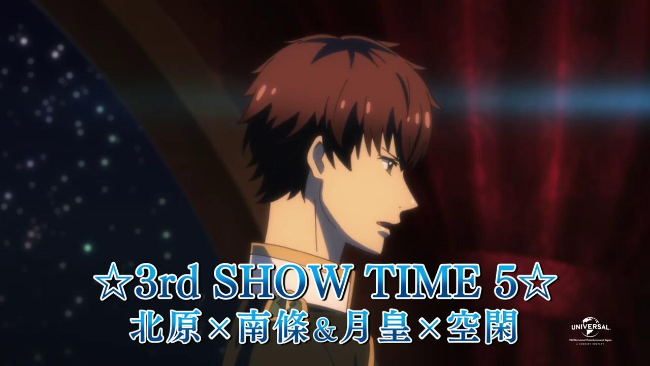 スタミュ 第3期 第5幕 感想 あずきのアニメ日和