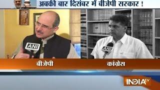 Delhi government formation: Supreme Court finds Lt Governor Najeeb Jung