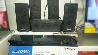 Sony DAV-DZ350 FULL REVIEW (1000 WATT WITH POWERFUL BASS/SOUND)
