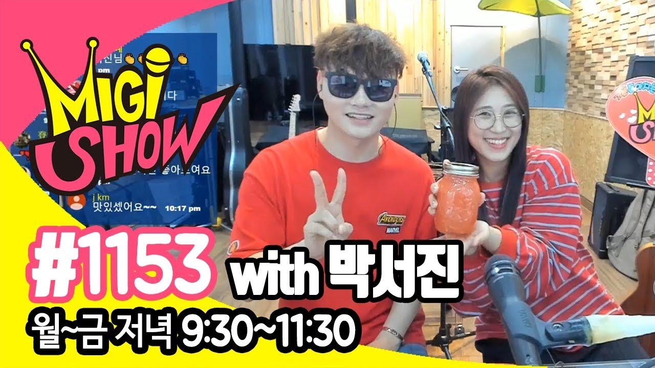 Download [미기쇼] MIGI SHOW #1153 장구의 신 '밀어밀어' 박서진 스페셜 연예인 게스트 (2018.05.31.목)