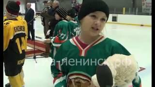 В течение недели 13 хоккейных команд на ледовых аренах Ленинска-Кузнецкого и поселка Грамотеино