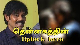 தென்னகத்தின் liplock hero Tovino Thomas   Natty Speech at Abhiyum Anuvum Movie press meet