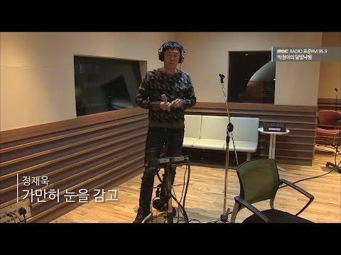 [Moonlight paradise] Jung Jae Wook- With my eyes closed,정재욱 - 가만히 눈을 감고 [박정아의 달빛낙원] 20160120