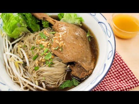 Thai Duck Noodle Soup Recipe บะหมี่เป็ดตุ๋น - Hot Thai Kitchen!