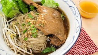 Thai Duck Noodle Soup Recipe บะหมี่เป็ดตุ๋น - Hot Thai Kitchen!