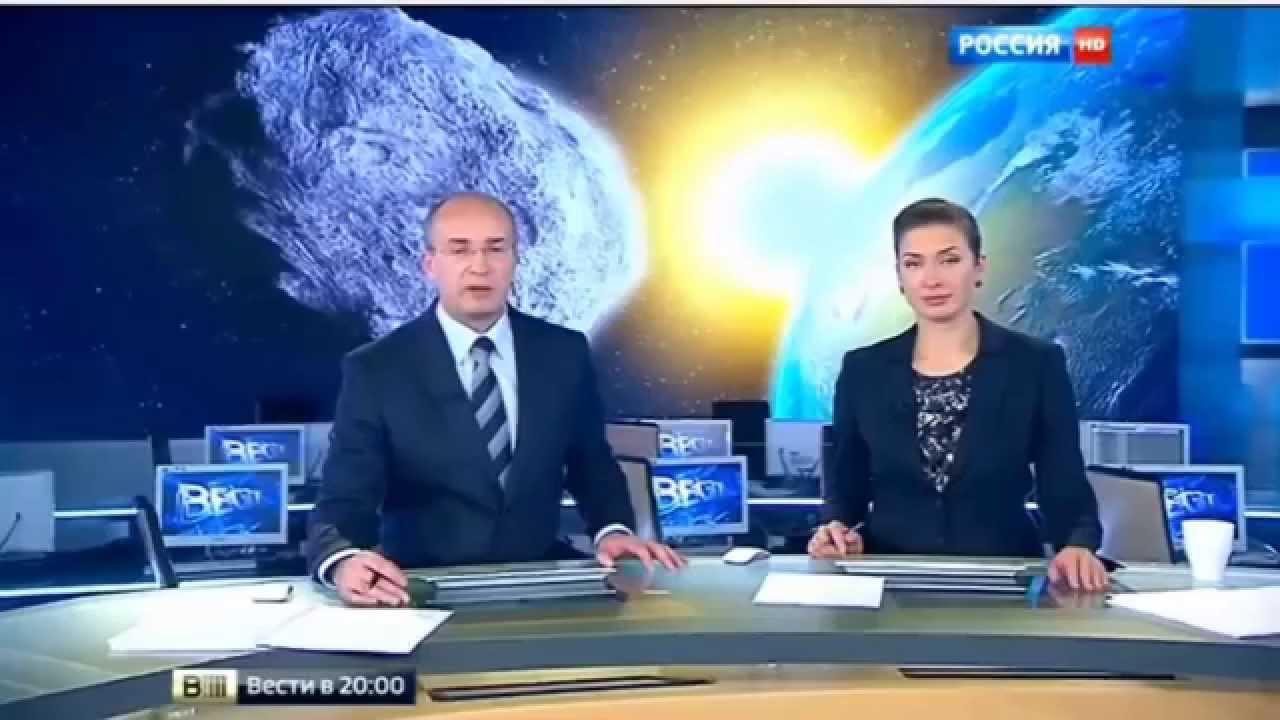 1 канала новости расписание