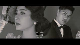 主視覺婚紗側錄 _ Lin haute Bridal  / 第一版 /