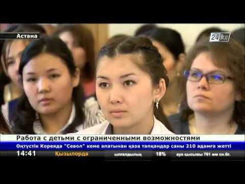 """Методика Мария Монтессори """"Өрлеу"""" Астана"""