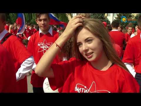 1 сентября г. Волгодонск