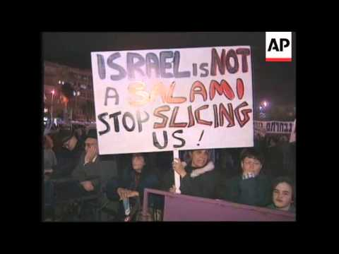 ISRAEL: NETANYAHU PREDICTS IRAN TO BE WORLD'S BIGGEST THREAT