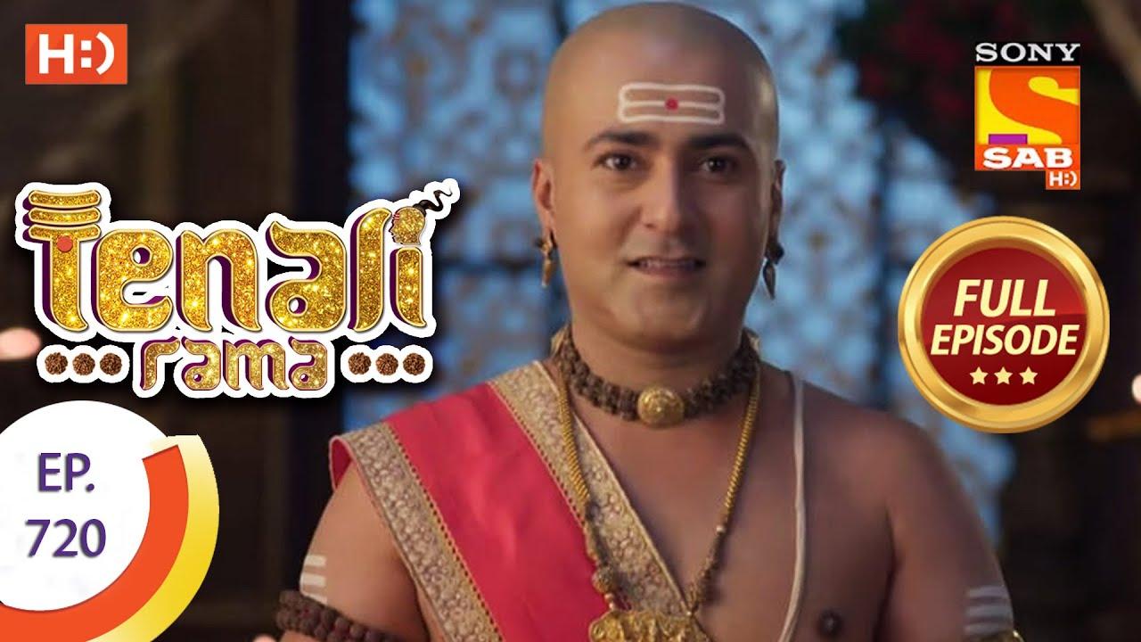 Download Tenali Rama - Ep 720  - Full Episode - 20th July 2020