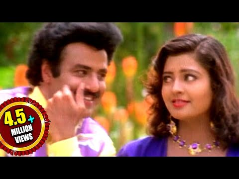 Peddannayya Movie || Nee Andamantha Video Song || Balakrishna, Indraja, Roja
