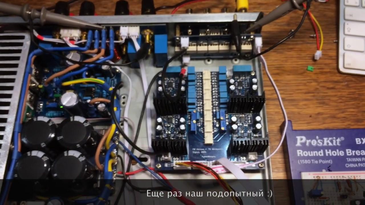 Ctrl-Amp - Темброблок Матюшкина с ПУ Натали