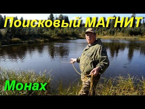 Охота и рыбалка на поисковый МАГНИТ найденное  Ружьё.