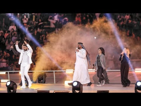 Right Where I'm Supposed To Be - Various Artists /Special Olympics World Games Abu Dhabi 2019 Anthem