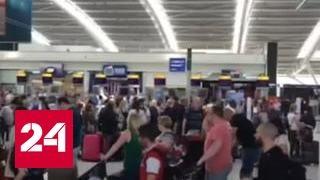 British Airways начала выполнять рейсы после сбоя