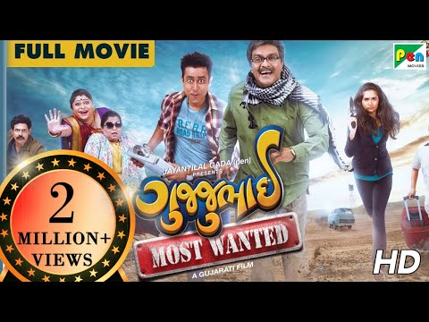 Gujjubhai Most Wanted Full Movie With...