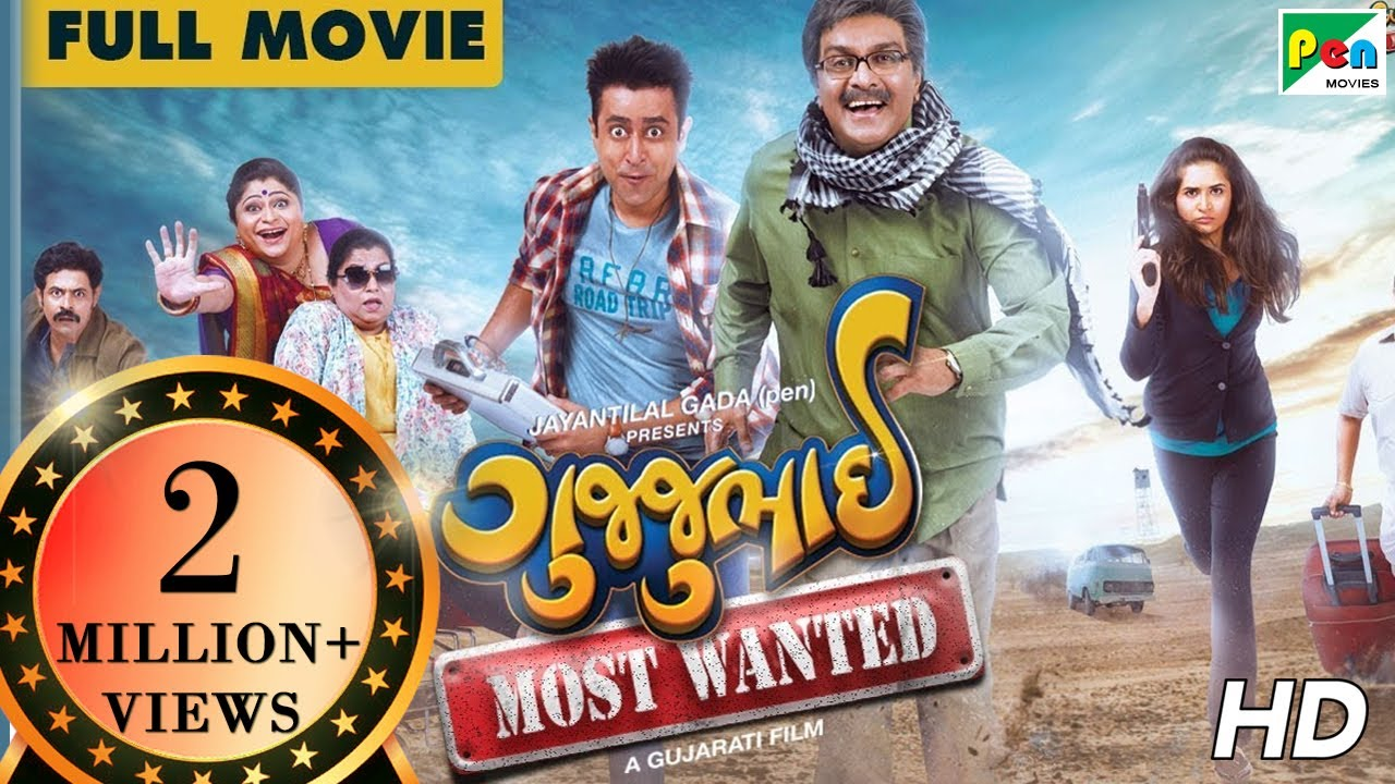 gujjubhai most wanted full movie download link