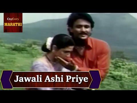 Jawali Ashi Priye Full Video Song | Kunku | Superhit Marathi Songs | Suresh Wadkar Songs