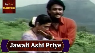 Jawali ashi priye full video song | kunku | superhit marathi songs | suresh wadkar songs