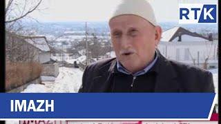 IMAZH - Kronikë – FSHATI CERRCË 08.02.2017