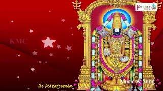 Venkataramanana Baro    Bhakti Gana Kadambam    Top Telugu Devotional Song