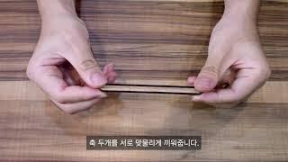 코드위즈워킹메타조립영상