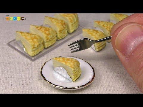 DIY Miniature Mille Crepe Cake (Fake food) 手作りミニチュアミルクレープケーキ