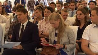 Программный форум партии «Единая Россия» «Молодежная политика»